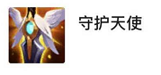 LOL11.6上单剑魔出装
