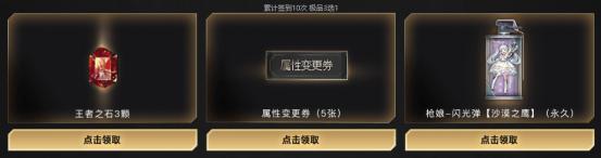 CF4月3日封神季第一部活动攻略