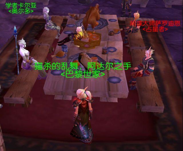 《魔兽世界》怀旧服禁魔监狱门钥匙任务接取方法